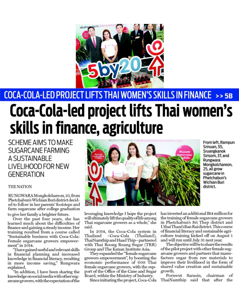 Coca-Cola-led project lifts Thai women's skills in finance, agriculture 1