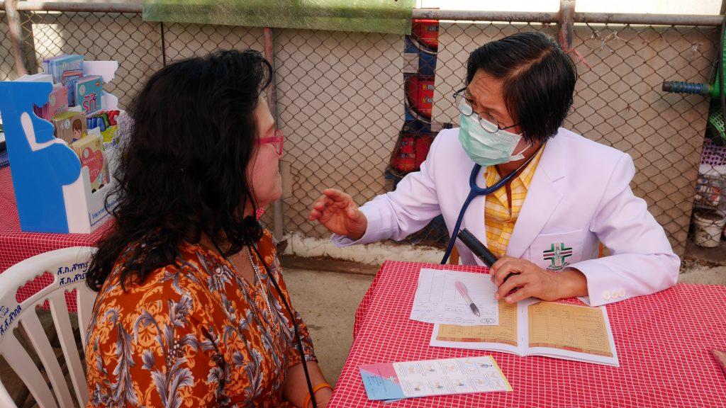 Dr Ratana 4