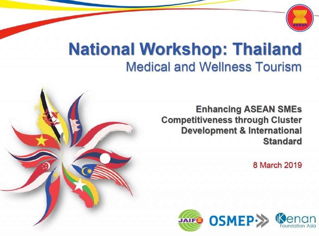SME workshop
