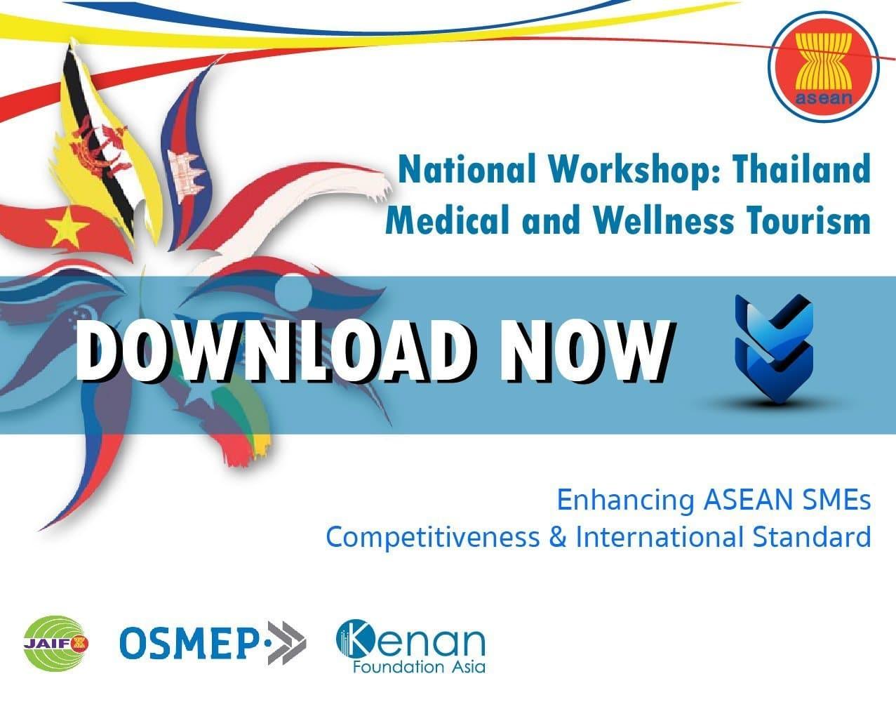 Enhancing ASEAN SMEs Competitiveness & International Standard 1