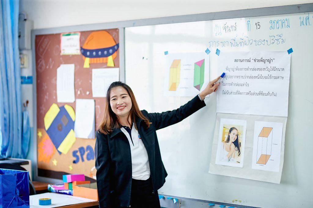 A Frustrated Teacher Finds a Better Way