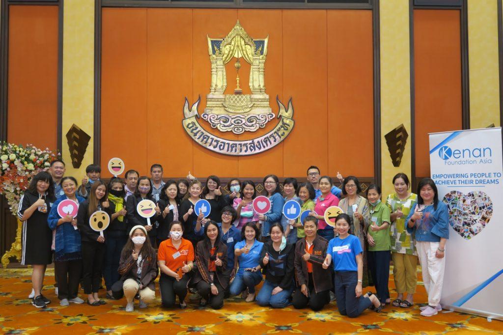 workshop thailand