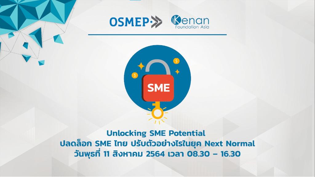 OSMEP next normal